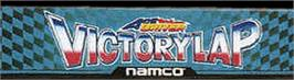 Arcade Cabinet Marquee for Ace Driver: Victory Lap.