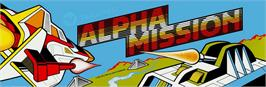 Arcade Cabinet Marquee for Alpha Mission.