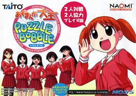 Arcade Cabinet Marquee for Azumanga Daioh Puzzle Bobble.