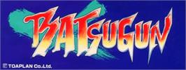 Arcade Cabinet Marquee for Batsugun - Special Version.