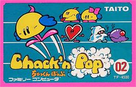 Arcade Cabinet Marquee for Chack'n Pop.