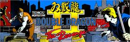 Arcade Cabinet Marquee for Double Dragon II - The Revenge.