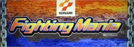 Arcade Cabinet Marquee for Fighting Mania.