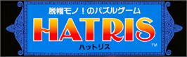 Arcade Cabinet Marquee for Hatris.