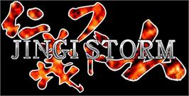 Arcade Cabinet Marquee for Jingi Storm - The Arcade.