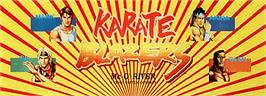 Arcade Cabinet Marquee for Karate Blazers.