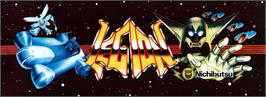 Arcade Cabinet Marquee for Legion - Spinner-87.