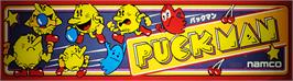 Arcade Cabinet Marquee for Pac-Man.