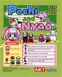 Arcade Cabinet Marquee for Pochi and Nyaa.