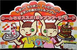 Arcade Cabinet Marquee for Pop'n Music 9.