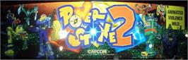 Arcade Cabinet Marquee for Power Stone 2.
