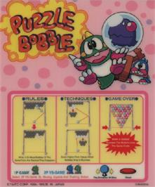 Arcade Cabinet Marquee for Puzzle Bobble.