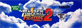 Arcade Cabinet Marquee for Raiden Fighters 2 - 2000.
