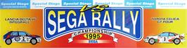 Arcade Cabinet Marquee for Sega Rally Championship.