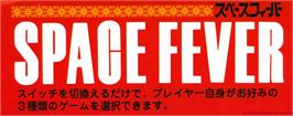 Arcade Cabinet Marquee for Space Fever.