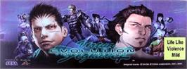 Arcade Cabinet Marquee for Virtua Fighter 4 Evolution.