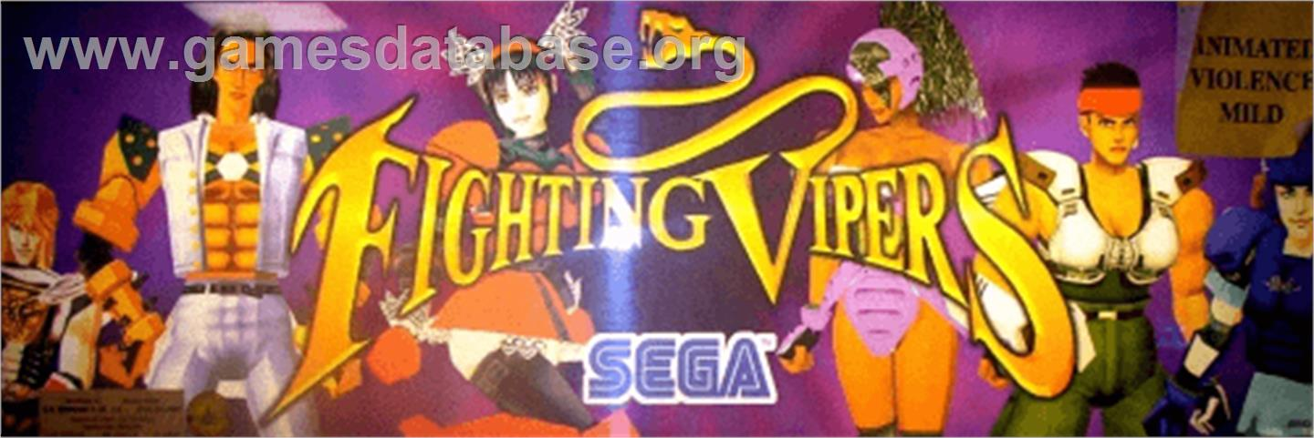 Fighting Vipers - Arcade - Artwork - Marquee