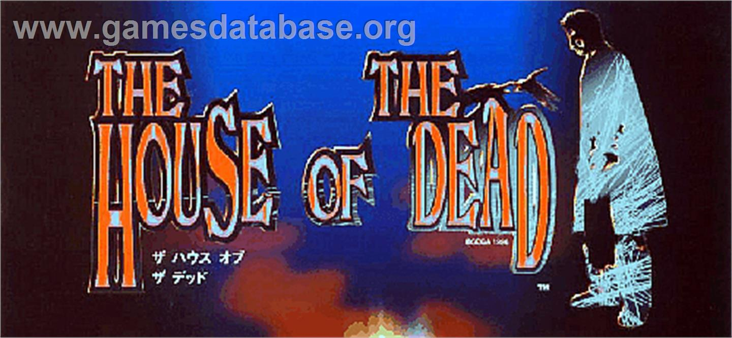 House of the Dead - Arcade - Artwork - Marquee