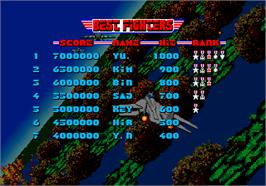 High Score Screen for After Burner II.