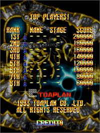 High Score Screen for Batsugun.