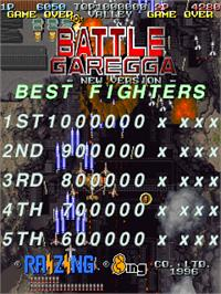 High Score Screen for Battle Garegga - New Version.