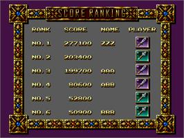 High Score Screen for Blade Master.