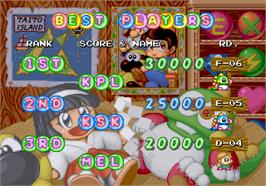 High Score Screen for Bubble Bobble II.