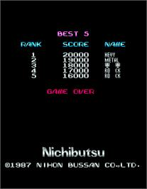 High Score Screen for Chouji Meikyuu Legion.