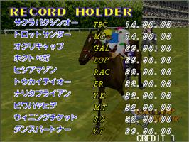 High Score Screen for Gallop Racer.