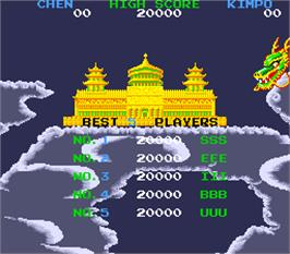 High Score Screen for Kung-Fu Taikun.