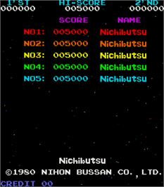 High Score Screen for Moon Cresta.
