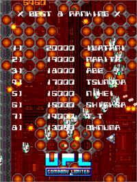 High Score Screen for Omega Fighter Special.