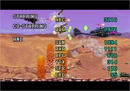 High Score Screen for P-47 Aces.