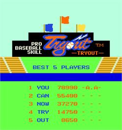 High Score Screen for Pro Baseball Skill Tryout.