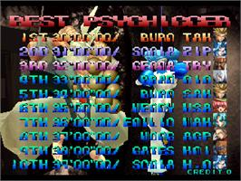 High Score Screen for Psychic Force EX.