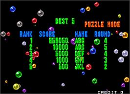 High Score Screen for Puzzle Bobble 2.