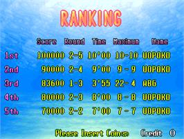 High Score Screen for Puzzle Uo Poko.