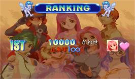 High Score Screen for Quiz Nanairo Dreams: Nijiirochou no Kiseki.