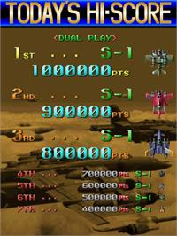 High Score Screen for Raiden Fighters 2 - 2000.