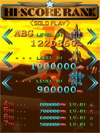High Score Screen for Raiden Fighters Jet - 2000.