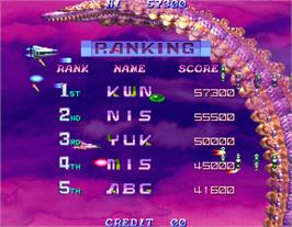 High Score Screen for Salamander 2.