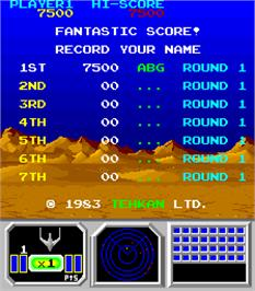 High Score Screen for Senjyo.