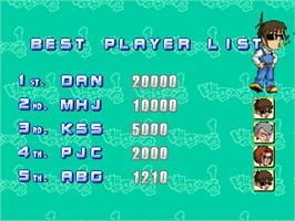 High Score Screen for Vamf x1/2.