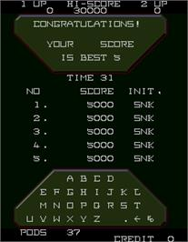 High Score Screen for Vanguard II.