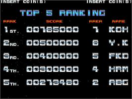 High Score Screen for Xevious 3D/G.