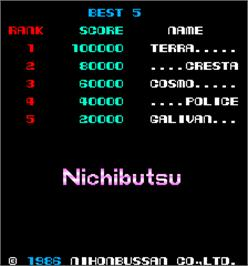 High Score Screen for Youma Ninpou Chou.