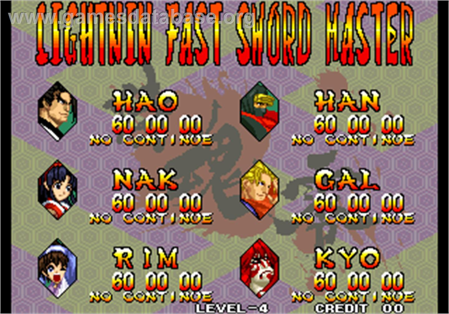 Samurai Shodown V / Samurai Spirits Zero - Arcade - Artwork - High Score Screen