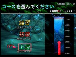 Select Screen for Aqua Rush.