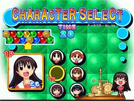 Select Screen for Azumanga Daioh Puzzle Bobble.