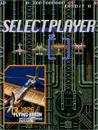 Select Screen for Battle Garegga - New Version.